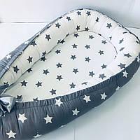 """Кокон гнездышко для новорожденных Сладкий Сон """"Звездочки"""" Серый/белый"""