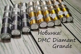 Мулине DMC Diamant Grande
