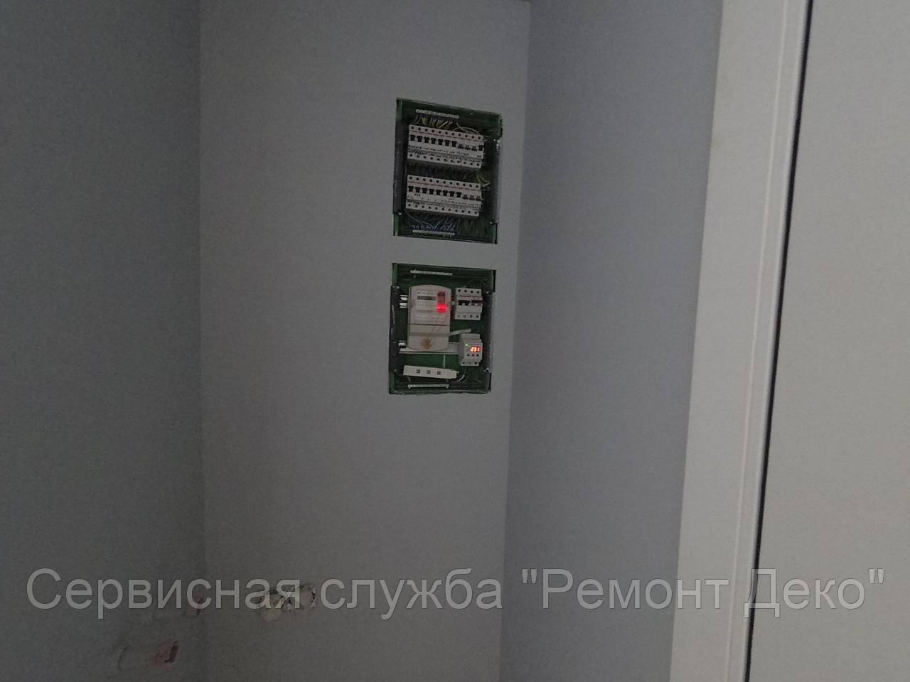 Виклик електрика Львів, електрик Львів до дому ціна
