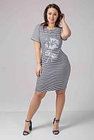 Повседневное платье в полоску 52-58
