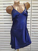 Женский пеньюар(ночная рубашка) из мокрого шелка для сна размер от 44 до 48 Синий
