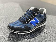 Чоловічі кросівки оптом Dago 3101
