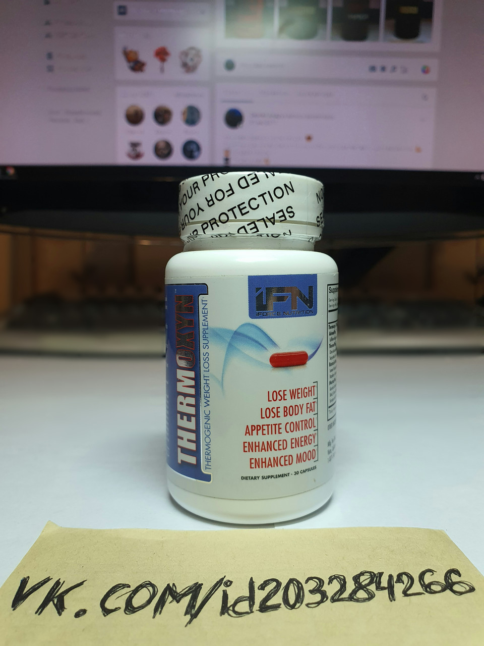 Жиросжигатель IForce Nutrition Thermoxyn 30 caps