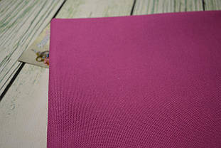 1235/9093 Linda Schulertuch 27, цвет - фуксия/Fuchsia, 27ct
