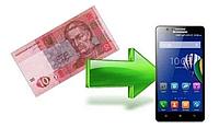 Поповнення мобільного номера на 10 грн!!! за позитивний відгук!!!