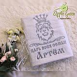 Именное полотенце махровое с надписью на заказ, фото 2