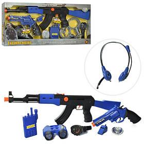 Набор Полицейского, автомат, пистолет и др.В коробке