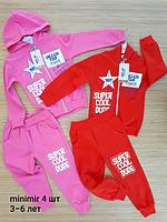 Спортивный костюм на девочку ( р-ры 3 - 6 лет )