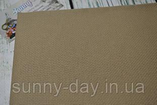 3251/300 Aida Zweigart 16 ct. Stern-Aida - серо-коричневый (50х55см)