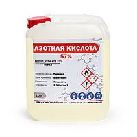 Азотная кислота 57% Ч (14кг)