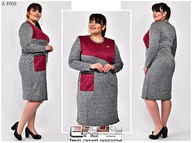 Повседневное женское платье  Размеры: 54.56-58,60-62.64.