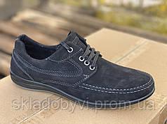 Чоловічі кросівки оптом, Dago М105