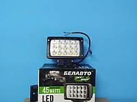 💎Дополнительная светодиодная фара LED 3300Lm, 6000K (свет: белый, рассеивающий) (BELAUTO)