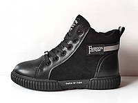 Ботинки (кроссовки) демисезонные для девочки, 35 (22,5 см)