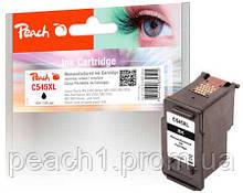 Картридж струйный, черный (Black ), Canon PG 545XL, 8286B001 с оригинальным чипом.