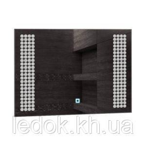 Зеркало с подсветкой Terra 2 Sensor 80*60см