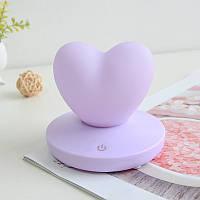 Силиконовый LED светильник-ночник Сердце. Светло-фиолетовый, до Дня святого Валентина