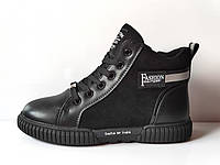 Ботинки (кроссовки) демисезонные для мальчика, 35 (22,5 см)