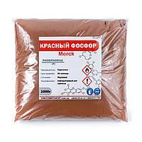 Красный фосфор (алая модификация) 1 кг Германия