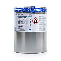 Красный фосфор (алая модификация) 2,5 кг Германия