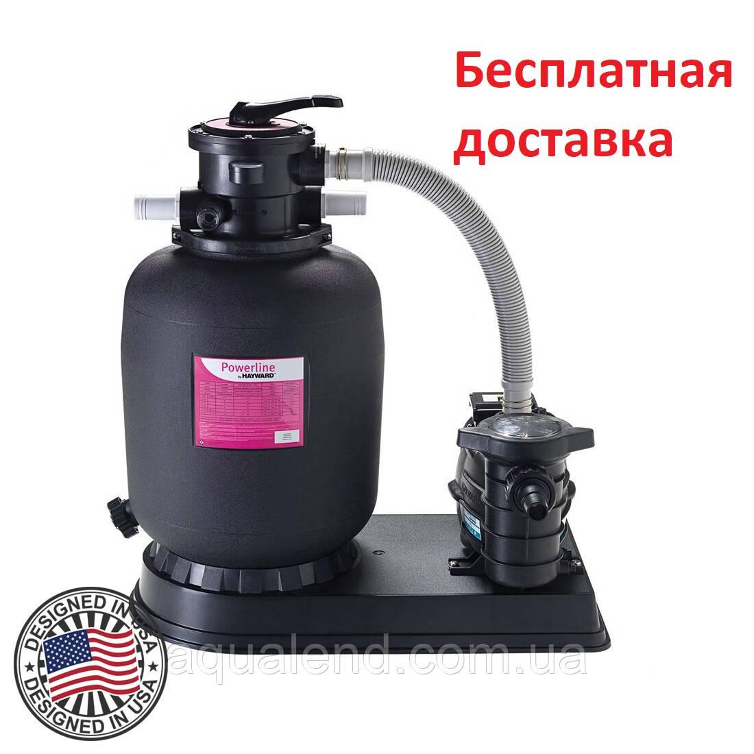 Песочная фильтрационная установка Hayward PowerLine 81069 (5 м3/ч, D368)