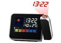 Часы-метеостанция с проектором времени -8190