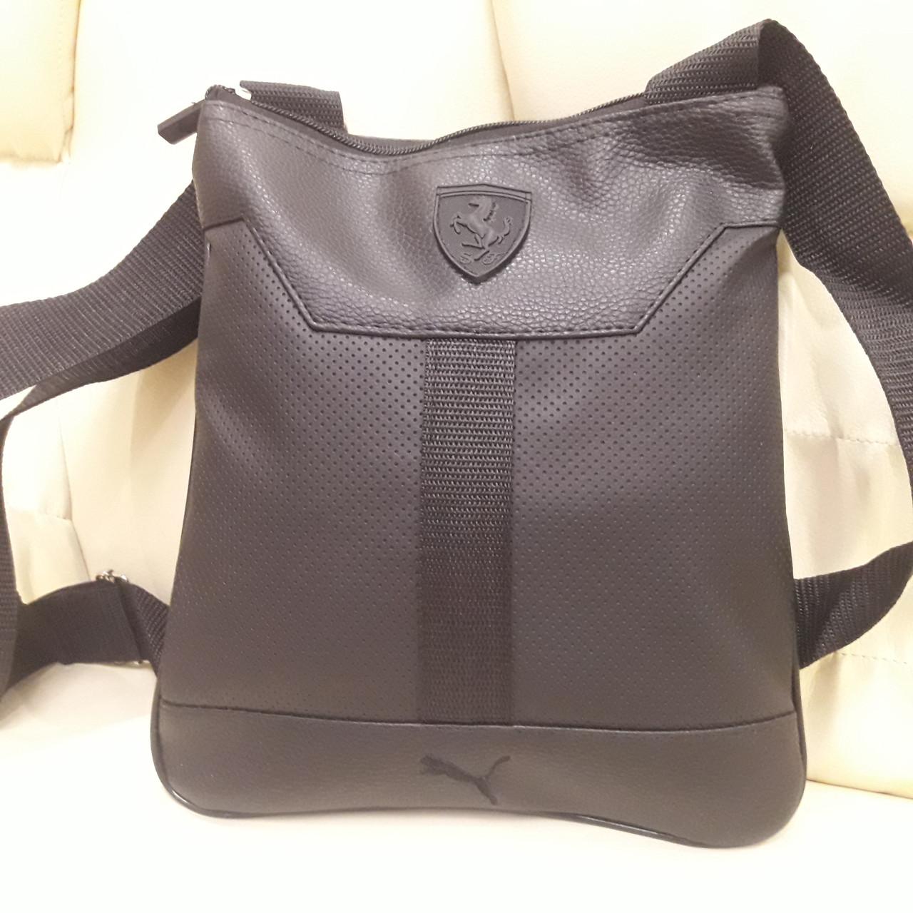 Стильная городская сумка планшет 27 23 8 см