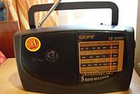 Идеальный для отдыха на природе Радиоприёмник Kipo KB-308 AC Телескопическая антенна AM/FM/SW/MW/LW Ручка