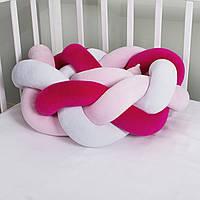 Бортик-косичка (бампер) захист в дитяче ліжко 165см біло-рожево-малинова