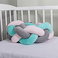 Бортик-косичка (бампер) захист в дитяче ліжко 165см м'ятнj-сіро-пудрова