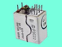 Реле электромагнитное РЭС22 07.02