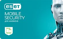 Антивирус ESET Mobile Security