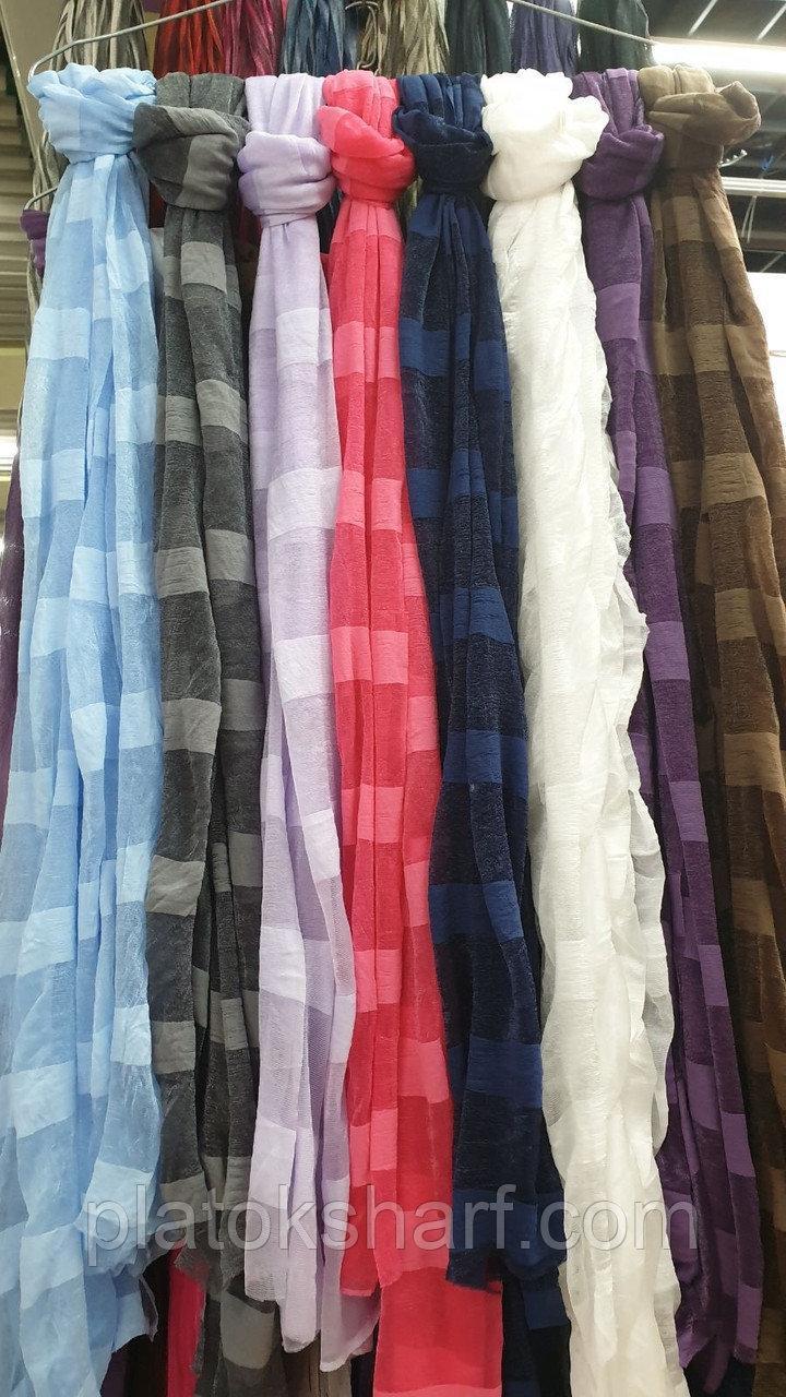 Шарфи, красиві жіночі шарфи «Жатка трикотаж Смужка» 150*50 см