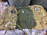 SILVER KNIGHT Рюкзак тактический - мод 9332, фото 5