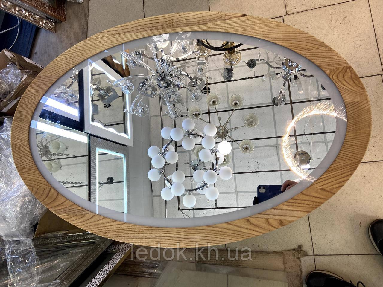 Овальное зеркало Munchen