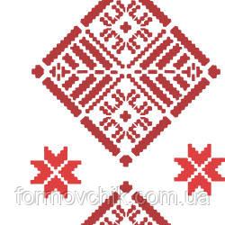Трафарет Украинский Узор 30х40, фото 2