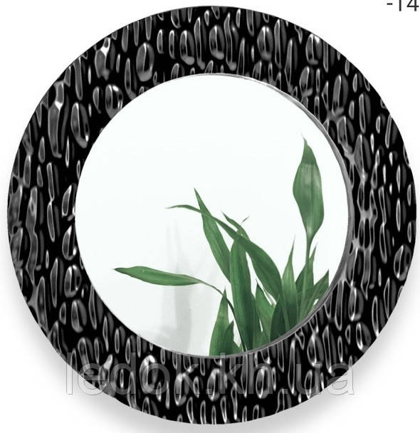 Зеркало в резной раме Moon