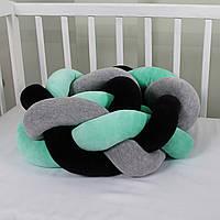 Бортик-косичка (бампер) захист в дитяче ліжко 165см 1, Для ліжечка, для люльки, м'ятно-сіро-чорна