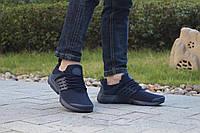 Кросівки чоловічі Presto  темно сині  ТОП якість