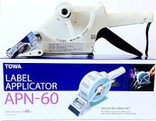 Аплікатор етикеток Towa APN-60