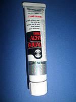 Turner acryl gouache lame silver 233-серый с блестками