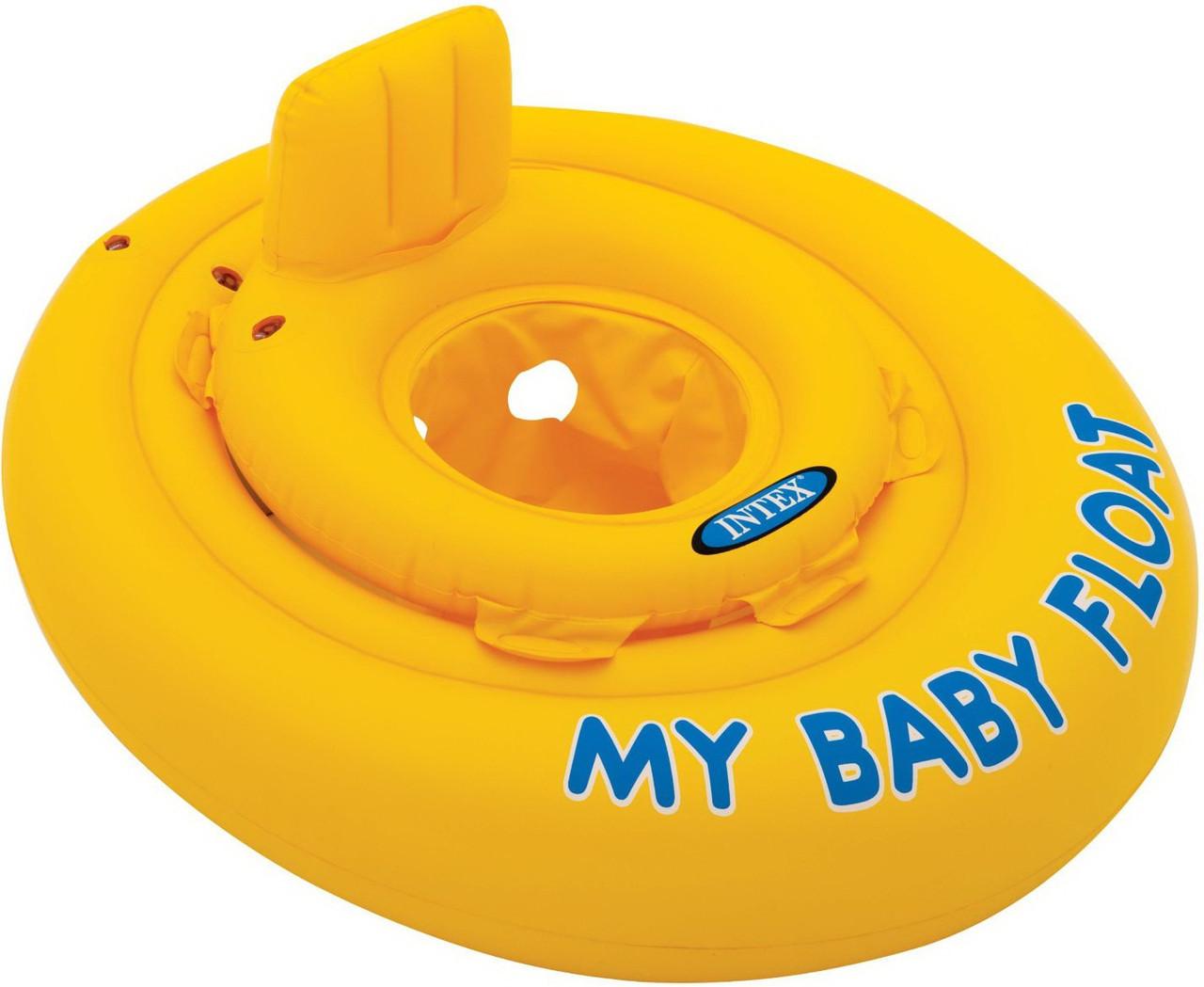 Надувний круг для купання дітей Intex 56585 Жовтий