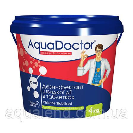 Шок хлор для басейну C-60Т, 4кг., (дезінфекант швидкої дії), в таблетках 20г, AquaDoctor, фото 2