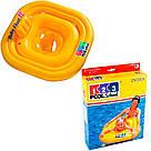 Надувний круг-плотик для купання дітей Intex 56587 Жовтий, фото 3