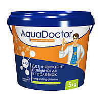 C-90Т, 1кг  медленнорастворимый хлор (дезинфекант длительного действия) в таблетках,  AquaDoctor
