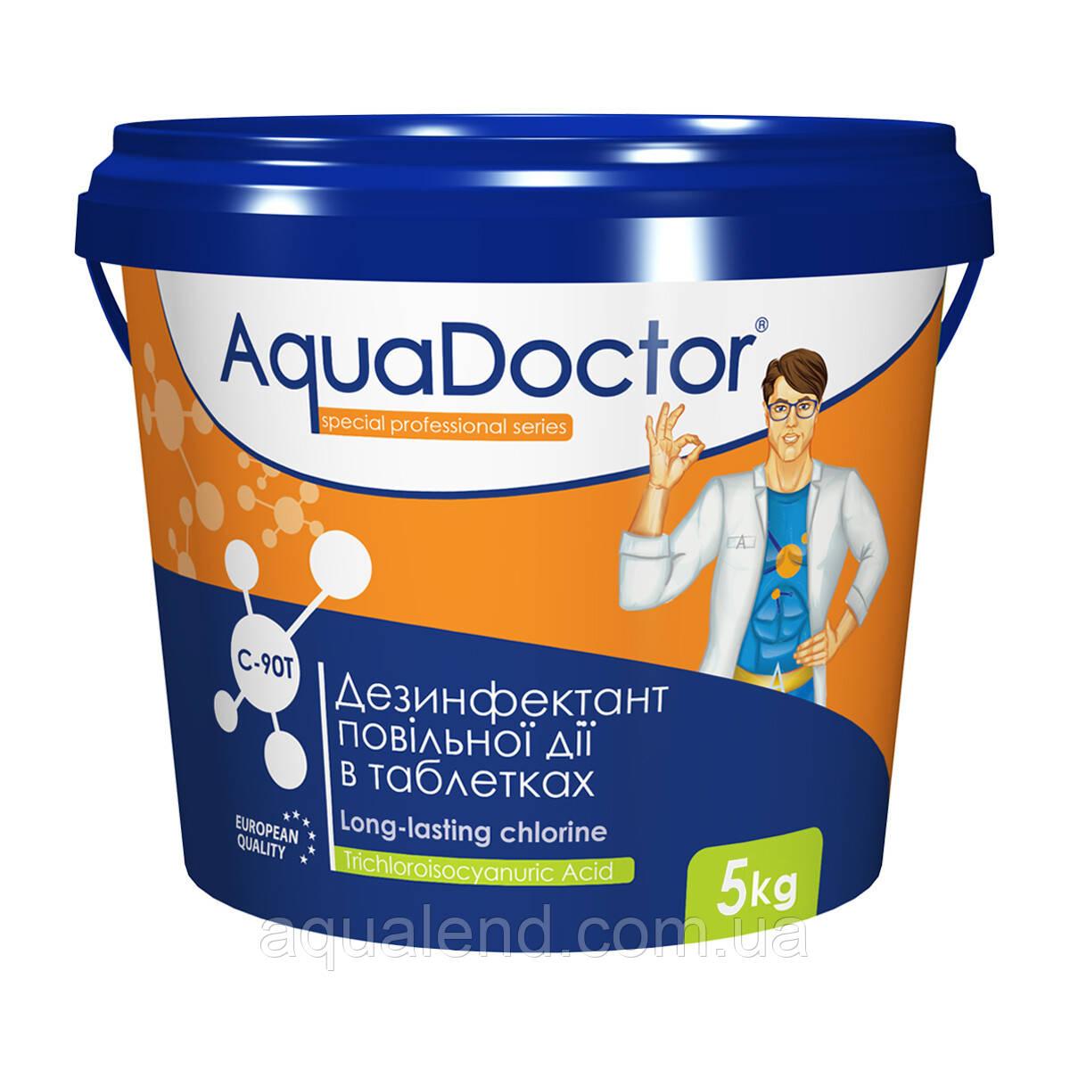 C-90Т, 5кг повільнорозчинний хлор для басейну (дезінфекант тривалої дії) у таблетках, AquaDoctor