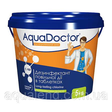 C-90Т, 5кг  медленнорастворимый хлор для бассейна (дезинфекант длительного действия) в таблетках,  AquaDoctor, фото 2