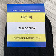 Носки мужские демисезонные х/б Житомир 100% Cotton, 27-29 размер, чёрные, 1493, фото 3