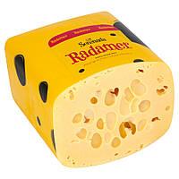 Сыр полутвердый Serenada Radamer 1 кг  Польша