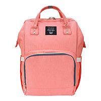 Рюкзак органайзер для мам Leqeen персиковый